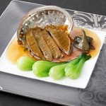 崎陽軒本店 嘉宮 - 料理写真:国産アワビのお料理