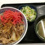 吉野家 - 牛丼セット☆