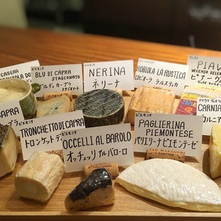 自家製のパスタやチーズプロフェッショナルお勧めの珍しいチーズ