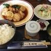 バルカン - 料理写真:鶏の照り焼き定食(税込1200円と思います)