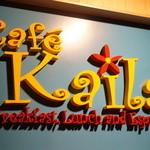Cafe Kaila - お店は表参道駅から歩いて数分。