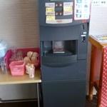 ちょっ蔵食堂 - コーヒーメーカー100円(セルフ)