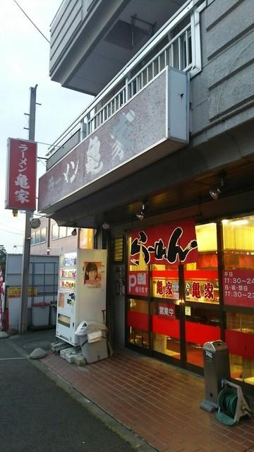 亀家 - 愛甲石田駅から少し歩いた場所にあります。