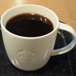 スターバックスコーヒー - コモドドラゴンプレス