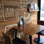 ベーカリーゴアール - イートインのテーブル