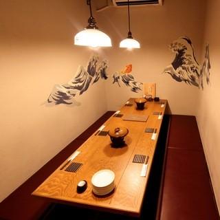 【完全個室】2~8名様用個室、人気の掘り炬燵個室!歓迎会に!