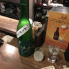 酒商 熊澤 - ドリンク写真:日本酒の品揃えも豊富