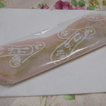 特選逸品館 - 料理写真:桜のながもち