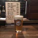 酒商 熊澤 - クラフトビールはドラフトで1TAP、その他、ボトルでも用意があり。