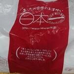 49481739 - 大きな袋