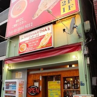 東日本橋駅目の前!(B2出口から徒歩10秒)