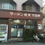 49487779 - 外観入り口(2016/04)