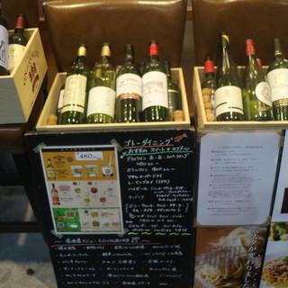 ワイン好きのためのお洒落なワインバル★