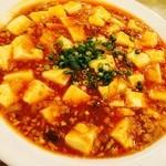 49489267 - 麻婆豆腐