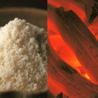 炭は備長炭!塩は沖縄粟国島の天然塩!