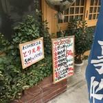 49490687 - 本日の限定5食 とり天丼 500円(税込)でどうぞ!!