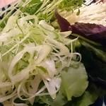 かふぅ - 野菜