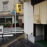49494669 - お店の外見!!\(^o^)/