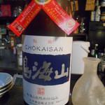 粥茶屋 写楽 - 2016.4:鳥海山純米大吟醸
