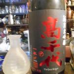 粥茶屋 写楽 - 2016.4:高千代純米大吟醸生元首