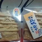 リビドー洋菓子店 -