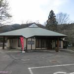 日本の里 風布館 - きれいなお店。