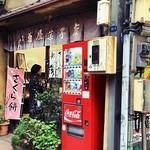 柏屋菓子店 -