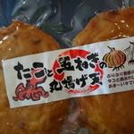 49500366 - たこと玉ねぎの丸揚げ天  ¥290