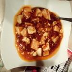 49501449 - 麻婆豆腐