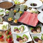 肉炉端 清田屋 - 肉会席コース