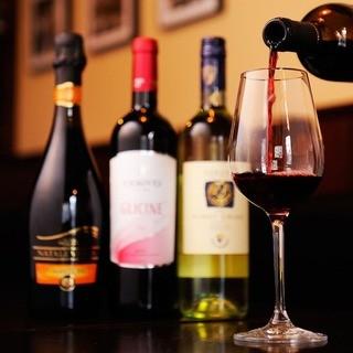イタリアワイン約300種!シチリアワイン120種