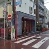 パン・ド・ナノッシュ 茅ヶ崎店