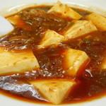 ラーメン新世 - マーボ豆腐