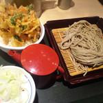 国産二八蕎麦 蕎香 - かき揚げ丼セット 880円