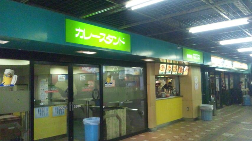 東京ドームシティ カレースタンド