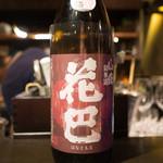 日本酒宿七色 - 日本酒 花巴