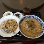 中国料理揚子江 - セットランチ(担々麺+ミニチャーハン)