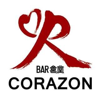 """CORAZON""の名前の由来"