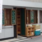 薬膳 LactoCafe(ラクトカフェ) - ラクトカフェ