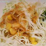 イルキャンティ・エスト - サラダ