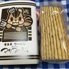 菓子工房 マリアージュ  - 料理写真: