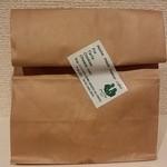 49518422 - 紙袋
