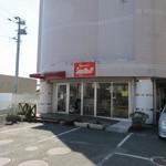 49519965 - 七隈小学校近くの福大通り沿いにあるパン工房です。