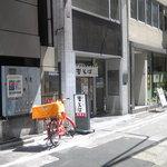 4952294 - 吉そば日本橋店