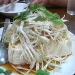 中華料理 華宴 - ザーサイ豆腐
