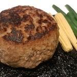49521267 - 牛100%ハンバーグステーキの溶岩焼(1030円)
