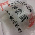 49524467 - 一之宮饅頭