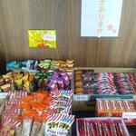 4953479 - 店内の駄菓子コーナー2