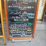 ピッツェリア リアナ - 本日のランチメニュー黒板