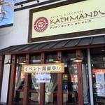 ASIAN KITCHEN KATHMANDU -